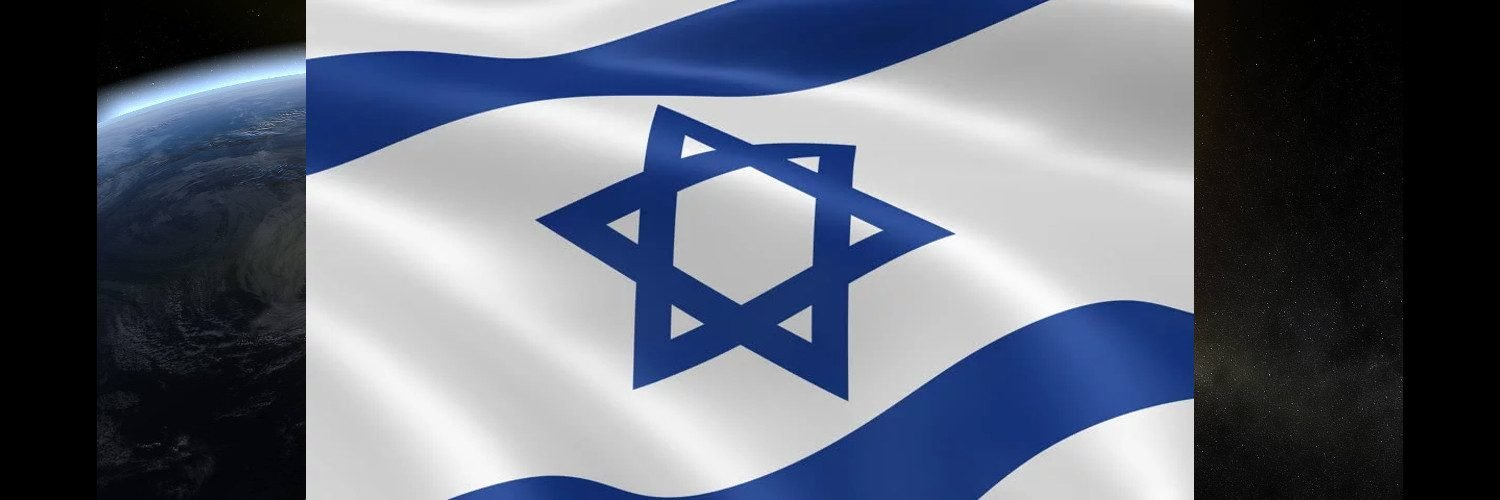 This image has an empty alt attribute; its file name is israel-desk-feature-image-1500x500.jpeg